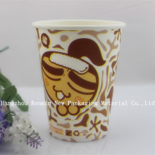 Super Premium Single Wall Paper Cup for Hot Drinking
