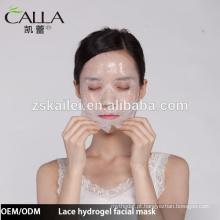 nova máscara facial de hidrogel coreia