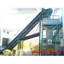 Fertilizer Granulation System