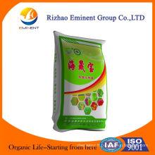 Engrais agricole de haute qualité
