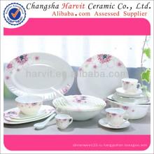 Термически устойчивая опаловая посуда Турецкие круглые сервизы для столовых приборов / Высокое качество 58PC Dinner Set