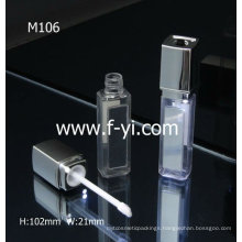 LED Mirror lipgloss Container