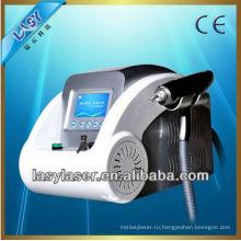 Nd yag лазер для удаления татуировок клиника spa-машина Yinhe V18