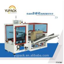 2016 Modelo Ypk-4012 vendedora caliente Erector completamente automático del caso (configuración de Siemens) y máquina que erige del caso o máquina que erige del cartón