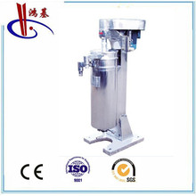 Low Price Tubular Centrifuge for Blood Plasma Separation