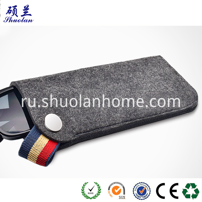 Glasses Bag
