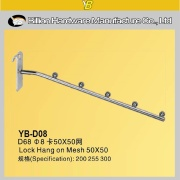 New style clothes hanging display hook iron net hook
