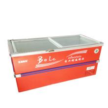 496L Sliding Door Deep Cabinet Island Freezer for Supermarket