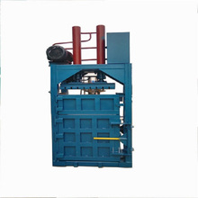 Kleine vertikale hydraulische Ballenpresse