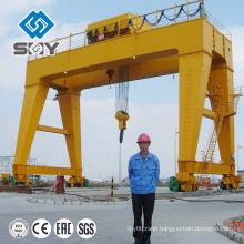 150Ton 200T Shipyard Double Girder Portal Crane
