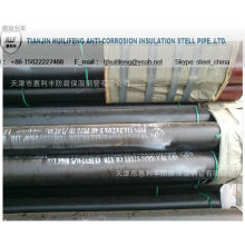ANSI/AWWA STD Coating steel pipe for oil and etc
