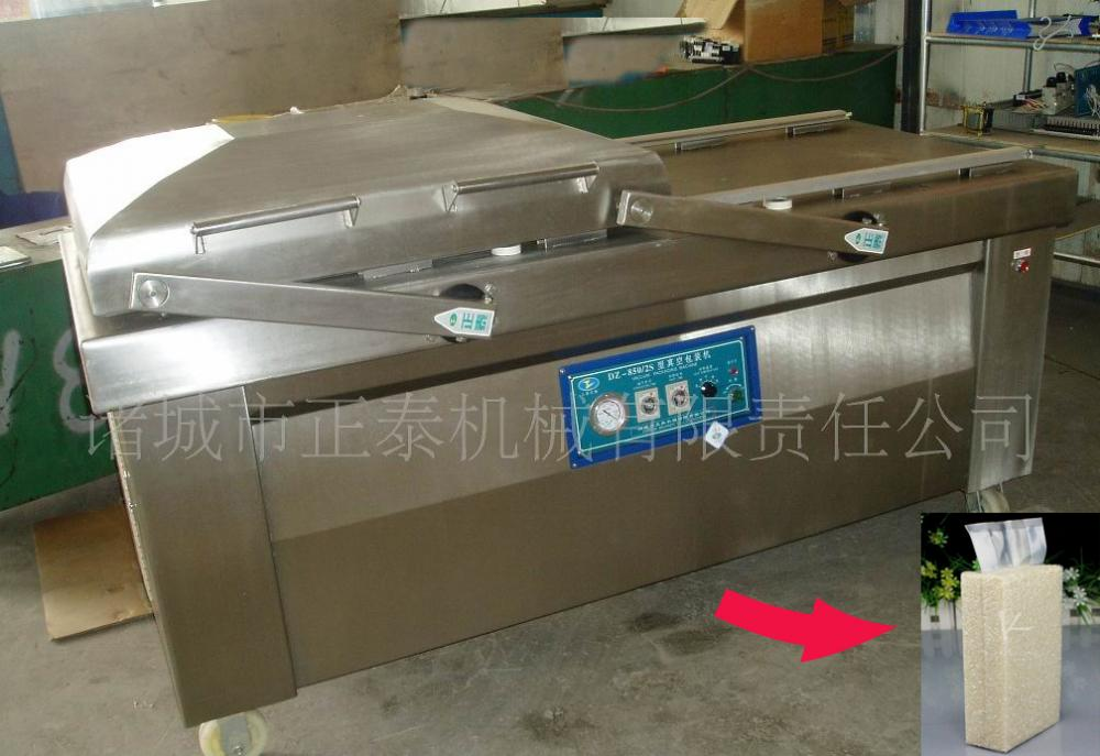 Rice Vacuum Packing Machine for Transportatiion
