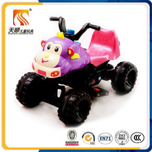 Wholesale Children Electric Motorcy with Good Price