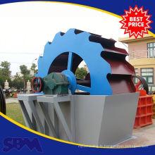Usine de lavage de charbon grande quantité de traitement pour l'oxyde de chrome vert