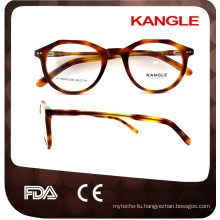 Best Sale women's optical frames wholesale online
