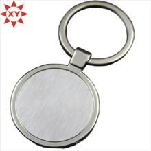 Benutzerdefinierte Metall Silber Runde Form leere Schlüsselanhänger