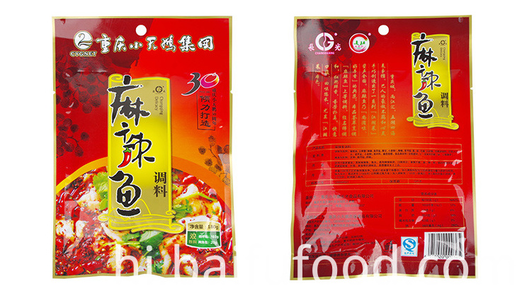 Chongqing Spicy fish sauce
