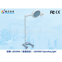 General base auxiliary operating light