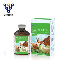 5% Efficience Oxytetracycline Injection for Vets