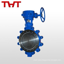 High performance stainless steel monitored lug butterfly valve