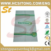 animal feed fertilizer packaging bag pp woven rice flour sand cement packing bag for 10kgs 25kg 50kg