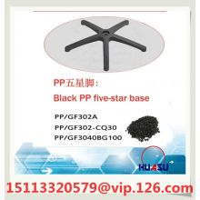 Black PPGF30 for Office Chair Five-star Base