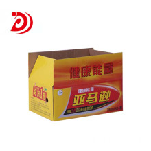 High Quality for Printed Cardboard Boxes Beverage colored cardboard boxes export to South Korea Manufacturer