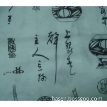 nonwoven printed cloth