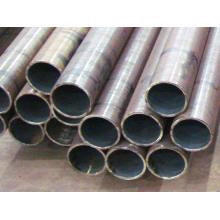 Горячекатаные круглые бесшовные стальные трубы