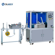 LB600 Automatic hot-pressed card packing machine