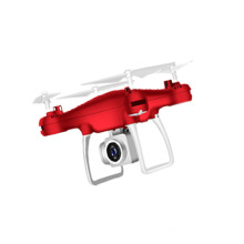 RC Quadcopter 4K Drone Optical Flow Positioning Wide-angle Drones With 4K Camera Gps RC Drones