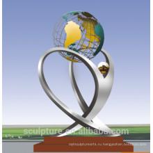 2016 Новая нержавеющая сталь Скульптура для сада и сада
