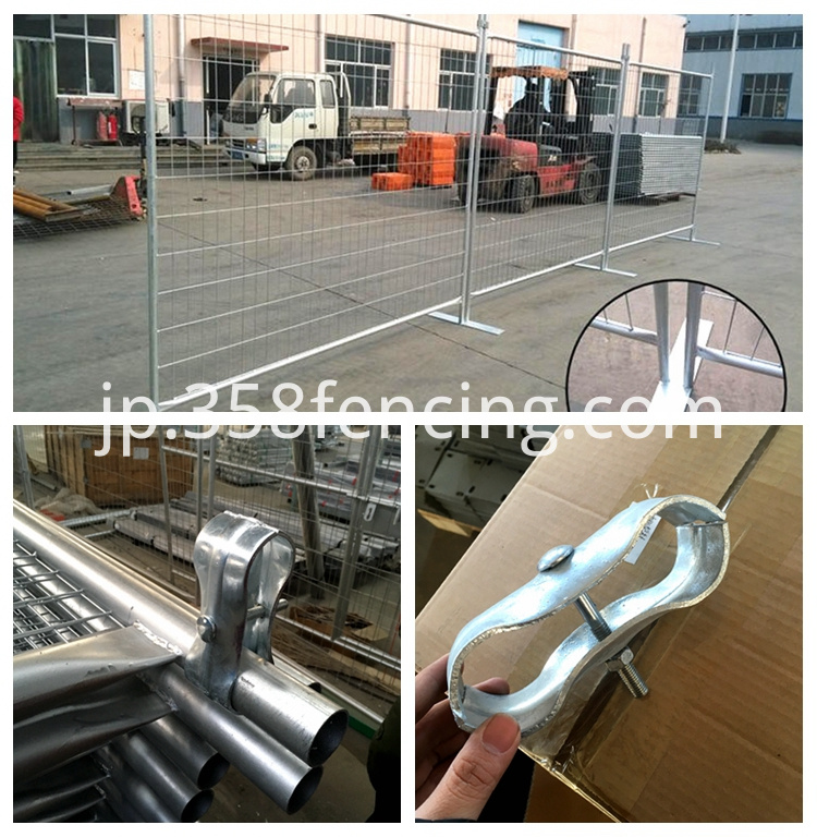 temporary fence clamp feet