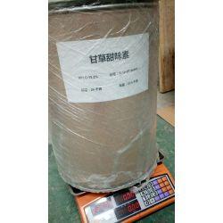 STB|Sodium-t-butoxide| CAS 865-48-5|Sodium tert Butoxide