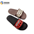 Latest ladies slippers shoes women
