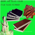18mm Good quality Hot Press Black/ Shuttering Film faced plywood
