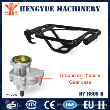 Ground Drill Handle and Gear Case with CE