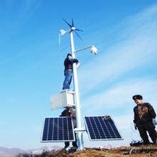 Comercial vento turbina 400W vento comercial sistema de CFTV de turbina (MINI 300W)