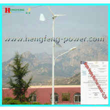 300w vertical wind turbines home use