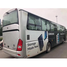 Used Yutong Bus for travel