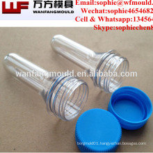 2017 new products 28mm neck 24 cavity pet bottle preform mould with good quality