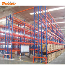 Powder Coated Heavy Duty Warehouse Steel Selective Pallet Rack