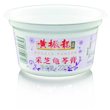 Taza plástica disponible del postre de los PP de la categoría alimenticia 230ml