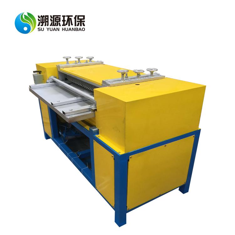 radiator crusher machine