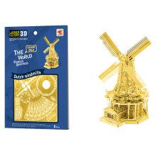Pädagogisches Matel 3D Puzzle DIY Spielzeug Puzzle (10244336)
