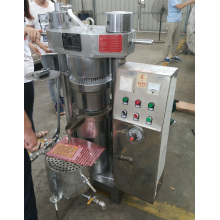 Best Quality Small Automatic Oil Press