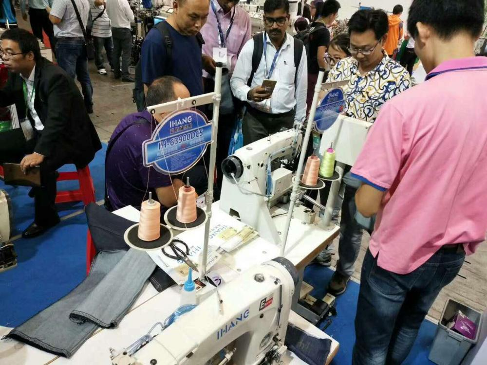 Lockstitch Trouser Bottom Hemming Machine
