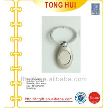 Metal oval shape blank key finders for promotion gifts
