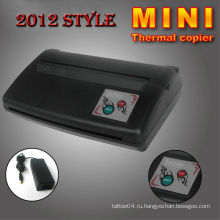 Mini Thermal Copier черный 1700г