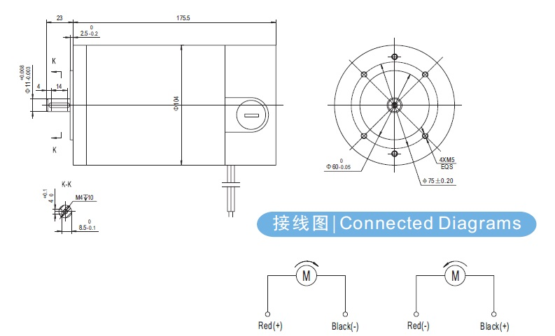 Dc planetary gear motors 104zy series china manufacturer for Dc gear motor specifications
